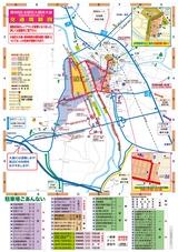 大仙市「大曲の花火」交通規制図2014