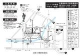 羽後町「西馬音内盆踊り交通規制図」2015