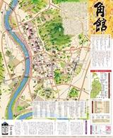 仙北市「角館ガイドマップ」