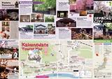 仙北市「観光マップ」(English)